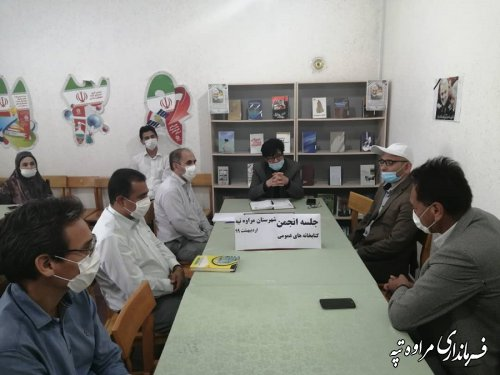 جلسه انجمن کتابخانه های عمومی شهرستان مراوه تپه برگزار شد