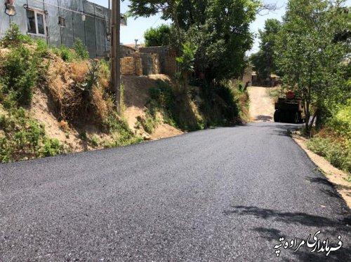 فرماندار مراوه تپه : عملیات اجرای آسفالت روستای پلی سفلی با اعتبار یک میلیارد ریال انجام شد.