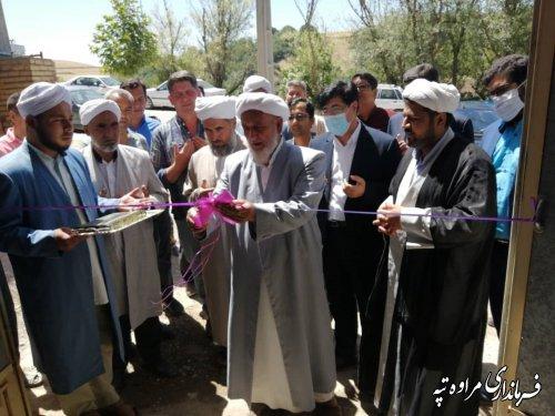 دفتر شورای حل اختلاف شهر گلیداغ افتتاح شد.