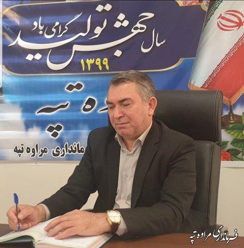پیام تبریک فرماندار مراوه تپه بمناسبت روز شهرداری و دهیاری