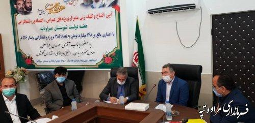 آیین افتتاح و کلنگ زنی پروژه های عمرانی و اقتصادی هفته دولت شهرستان مراوه تپه برگزار شد.