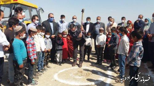 مدرسه خیر ساز روستای ترناولی بالا کلنگ زنی شد