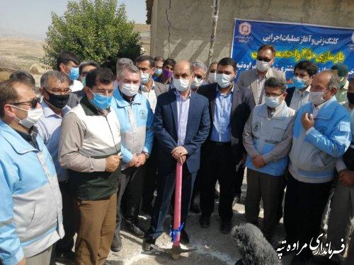 کلنگ عملیات بازسازی اولین واحد تخریبی ناشی از وقوع زلزله در شهرستان توسط استاندار