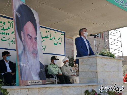 بمناسبت هفته نیروی انتظامی مراسم صبحگاه مشترک برگزار شد