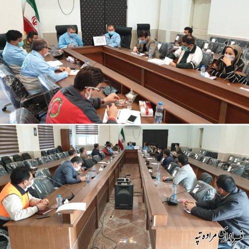 جلسه فوق العاده ستاد پیشگیری ،  هماهنگی و فرماندهی عملیات پاسخ به بحران  برگزار شد