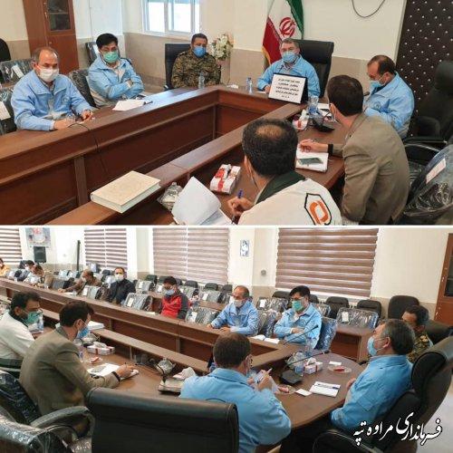 جلسه فوق العاده ستاد پیشگیری،  هماهنگی و فرماندهی عملیات پاسخ به بحران برگزار شد