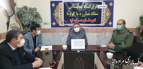 طرح شهید سلیمانی در شهرستان مراوه تپه اجرایی شد