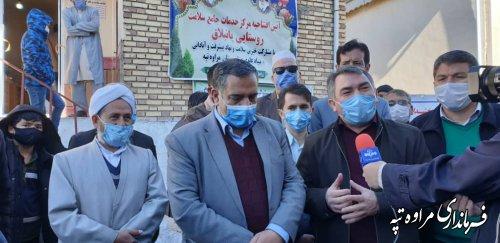 افتتاح مرکز جامعه سلامت روستای یانبلاق بخش گلیداغ