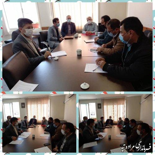 جلسه هماهنگی پرداخت تسهیلات به طرح های درآمدزا مصوب کمیته ملی تسهیلات سازمان همیاریها ودهیاریهای کشوربه بخش گلیداغ برگزار شد