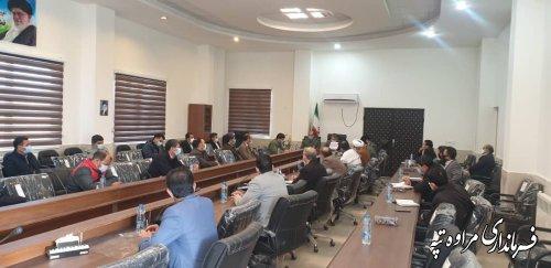 جلسه ستاد هماهنگی و برنامه ریزی مراسم چهل و دومین سالگرد باشکوه انقلاب اسلامی برگزار گردید.
