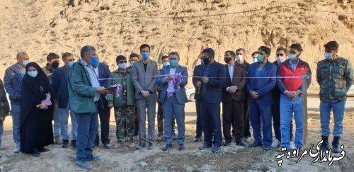 بهره برداری از پروژه آبخیزداری سازه های سنگی ملاتی