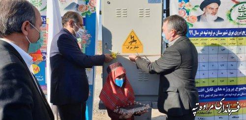 بهره برداری از پروژه های شرکت توزیع نیروی برق شهرستان مراوه تپه با اعتبار 3 میلیارد و 800 میلیون تومان