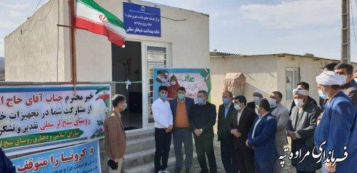 افتتاح خانه بهداشت روستای شیخلر سفلی