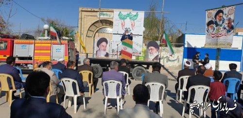 مراسم جشن انقلاب اسلامی در شهرستان مراوه تپه برگزار شد