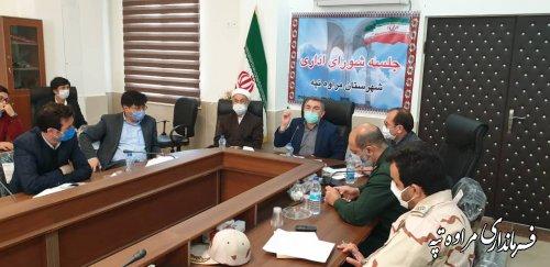 جلسه شورای اداری شهرستان مراوه تپه برگزار شد
