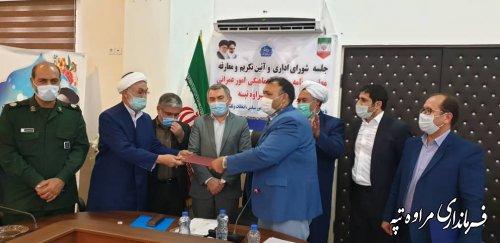 مدیرکل سیاسی ، انتخابات و تقسیمات کشوری استانداری گلستان گفت: حضور پرشکوه در انتخابات باعث ارتقاء جایگاه بین المللی کشور میشود