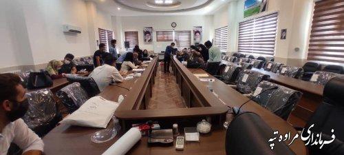 جلسه آموزشی کاربران رایانه انتخابات برگزار شد