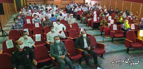 همایش افتتاحیه طرح اوقات فراغت دانش آموزان برگزار شد