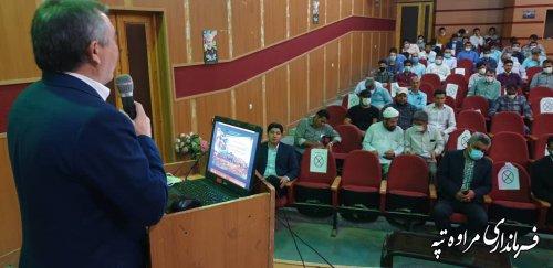 جلسه آموزشی بازرسان شعبه های اخذ رای انتخابات شهرستان مراوه تپه برگزار شد