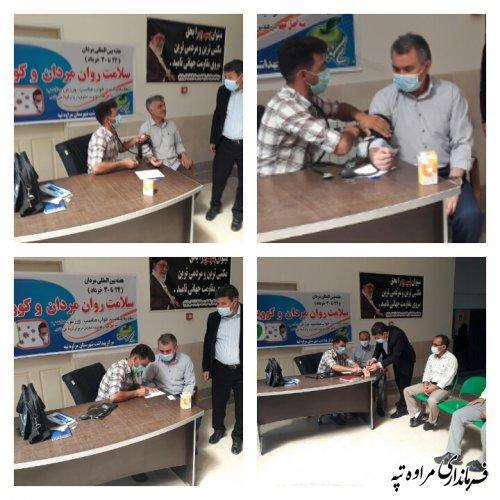 کنترل فشار خون از عوامل اجرایی انتخابات فرمانداری شهرستان مراوه تپه
