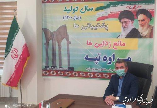 نتایج انتخابات شورای اسلامی شهر مراوه تپه و گلیداغ