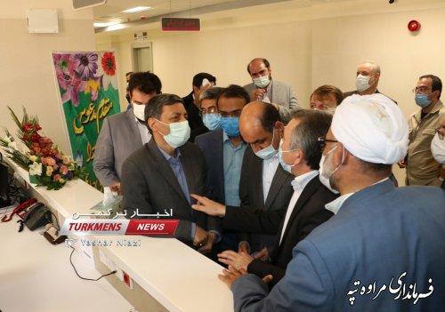 بیمارستان علوی مراوه تپه با حضور وزیر بهداشت ، درمان و آموزش پزشکی افتتاح شد